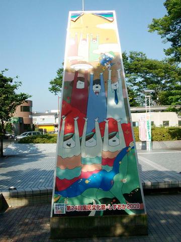 kokubunsai.fujinomiya.biz_14.jpg