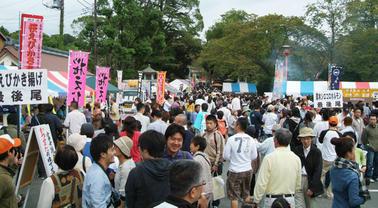 kokubunsai.fujinomiya.biz_19.jpg