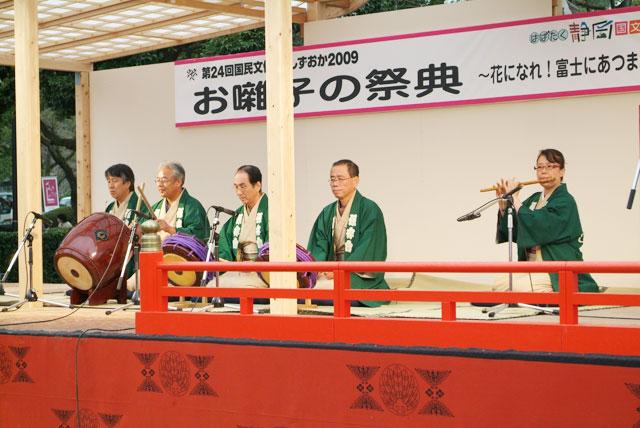 国民文化祭-16