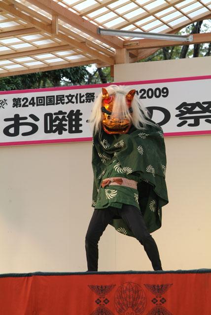 国民文化祭-38