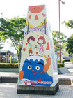 国民文化祭100日前イベント-4