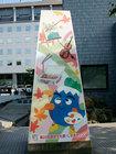 国民文化祭100日前イベント-5