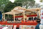 国民文化祭-6