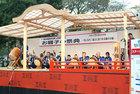 国民文化祭-14