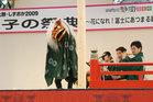 国民文化祭-39