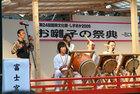 国民文化祭-43